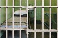 В прокуратуре назвали причины группового отравления осужденных