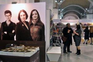 На Книжном Арсенале пройдет презентация книги Сони Кошкиной о Майдане