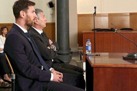 Мессі зобов'язаний виплатити 252 тис. євро штрафу занесплату податків