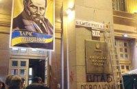"""""""Свобода"""" поки не збирається йти з КМДА"""