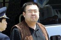 Японія передала Малайзії відбитки пальців убитого брата Кім Чен Ина