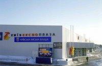 В Киеве начали строить квартал с новаторской системой организации пространства для жизни