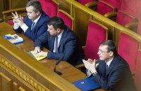 """Луценко і Ситник влаштували перепалку через """"87 сторінок листування"""" фігурантів оборонного скандалу"""