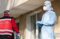 Состояние заболевших коронавирусом в Днепропетровской области стабильное, у них нет повышенной температуры