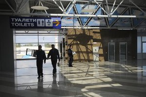 "Аэропорт ""Борисполь"" закрыл терминал F"