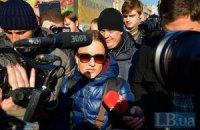 Марш русских националистов в Киеве прошел без русских националистов