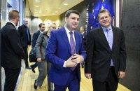 Украина и ЕС предложили России провести трехсторонние переговоры по транзиту газа