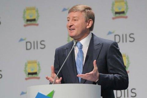 """Ахметов запропонував створити """"мозковий центр"""" для подолання Україною економічних викликів"""