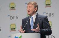 """Ахметов предложил создать """"мозговой центр"""" для преодоления Украиной экономических вызовов"""