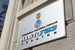 """""""Нафтогаз""""  обжалует решение Киевского суда по РУЭ"""