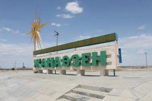 Парламентские выборы в Жанаозене состоятся