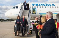 Украинская община США поздравила Петра Порошенко с 53-м днем рождения