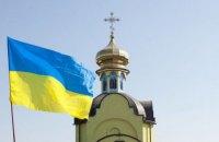 В Хмельницкой области сороковой приход УПЦ МП перешел в ПЦУ