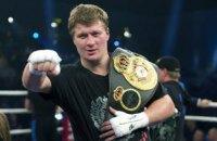 Нокаут Повєткіна визнали найкращим у 2020 році по версії Boxing Scene
