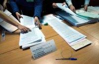 ОПОРА намерена провести параллельный подсчет голосов