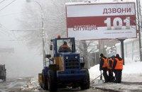 В Киеве объявлена чрезвычайная ситуация