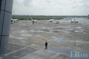 Кабмин поможет с ремонтом аэропорта Коломойского