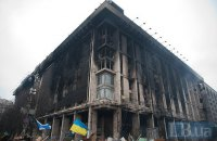 ФПУ договорилась о восстановлении Дома профсоюзов