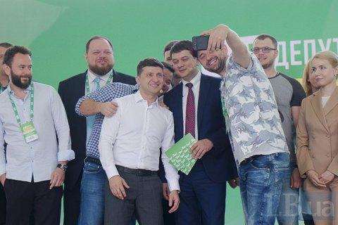 """Разумков: """"Думаю, що вибори в місцеві органи влади пройдуть в 2020 році"""""""