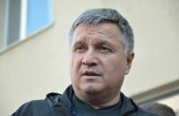 Луцький терорист мав спільників в інших містах, - Аваков
