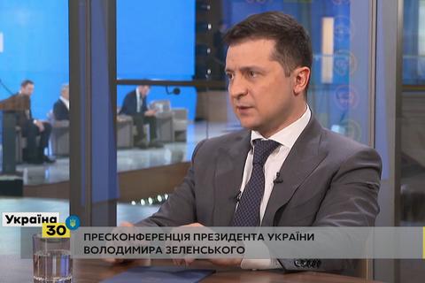 Зеленский: на Донбассе построят новый аэропорт