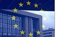Европарламент сегодня выберет президента