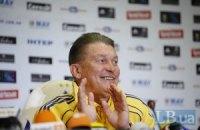 Блохина поставили на 15-е место в тренерском рейтинге