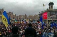Луценко закликав записуватися в загони самооборони і припинити переговори з Януковичем