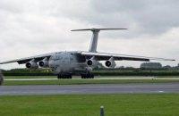 Для евакуації українських громадян у Непал вилітає ІЛ-76