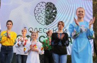 В Украине впервые прошел экофестиваль
