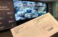 Автоматическая фиксация превышения скорости в Киеве начнется 1 июня