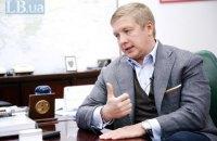 Коболєв повідомив про перші кроки України щодо видобутку природного газу у Чорному морі