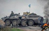 Военные не покидали пригороды Луганска, - пресс-центр АТО