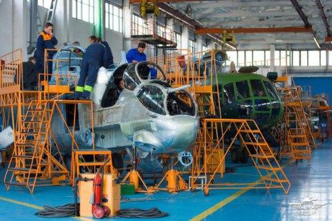 Конотопський авіаремонтний завод отримав сертифікат НАТО