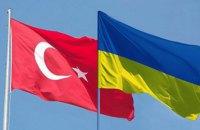 Украина рассчитывает до конца года подписать ЗСТ с Турцией