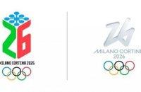 МОК продемонстрировал эмблемы Олимпиады и Паралимпиады 2026 в Италии