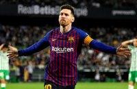 Мессі створив чергове диво в матчі чемпіонату Іспанії