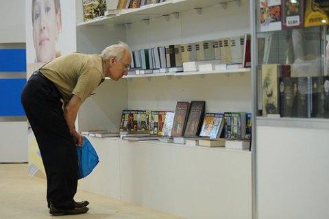 Госкомтелерадио запретил ввоз еще 5 книг российских издательств