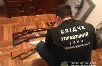 Одному з організаторів перестрілки в Броварах заочно повідомили про підозру