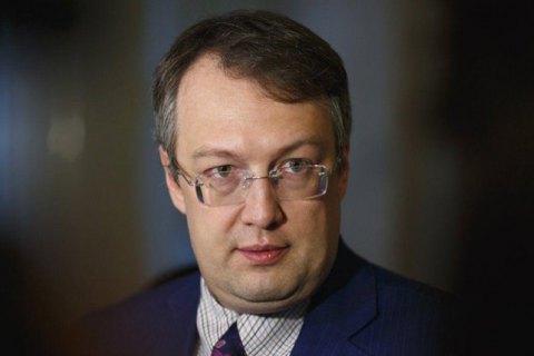 Геращенко запропонував винести питання про легалізацію зброї на референдум