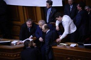 Регионалы заблокировали президиум Рады