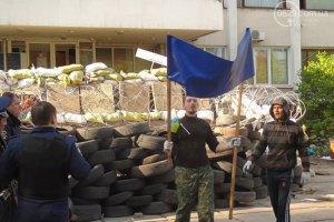 У Маріуполі сепаратисти поранили начальника ДАІ