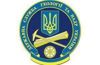 Суд скасував призначення в. о. голови Держгеонадр Бояркіна