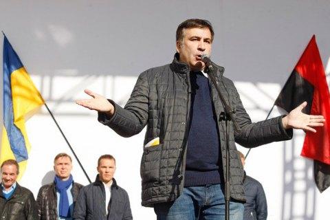 Саакашвили продемонстрировал избирательный список напарламентских выборах