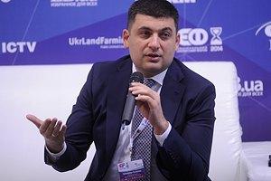 Жители Донбасса всегда могут переехать в другую область, - Гройсман