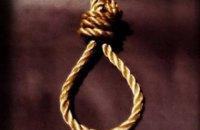 В Афганістані стратили 5 засуджених за вбивство і викрадення людей