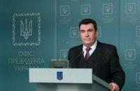 СНБО ввел санкции против магазинов Mere и 237 человек в связи с выборами в Госдуму