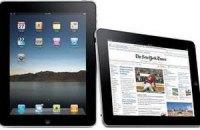 Таможенники России подтвердили нулевую пошлину на iPad