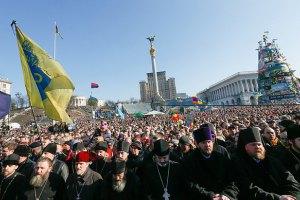 У неділю на Майдані відбудеться траурне Віче