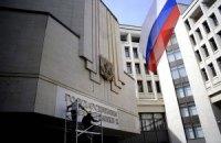 Рада рекомендовала ГПУ преследовать крымских депутатов